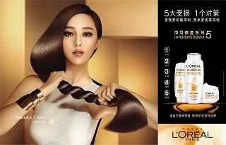 Fan Bing Bing, le visage de L'Oréal en Chine
