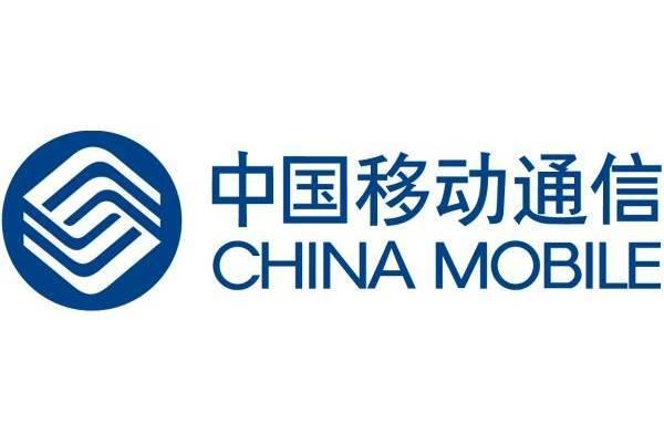 Accord entre Apple et China Mobile pour l'iPhone