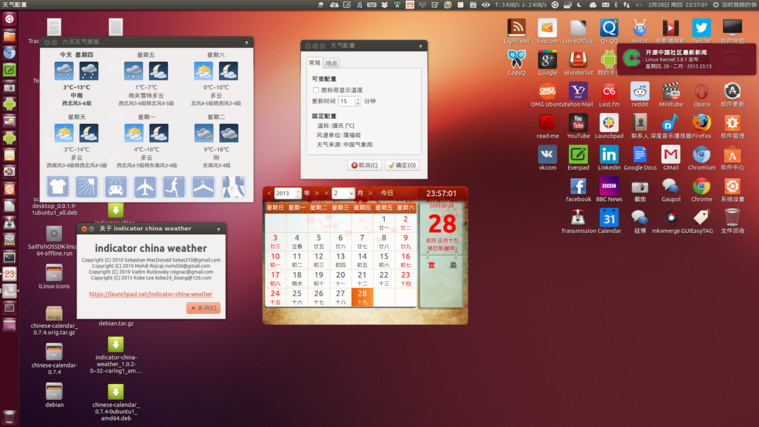 Windows 8 interdit d'utilisation sur les ordinateurs de l'administration... en Chine