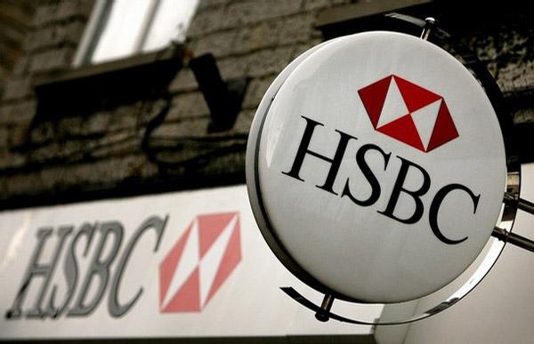 HSBC confirme être sous le coup d'une enquête