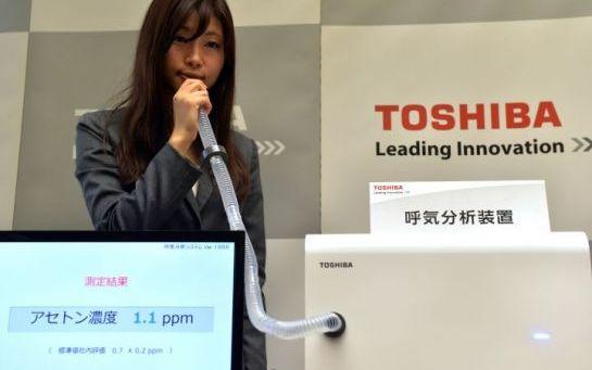 DR Toshiba