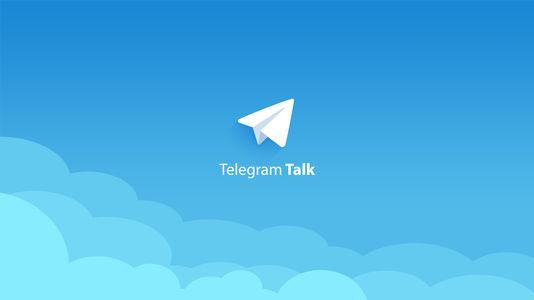 « Going Dark » sur Telegram et consorts
