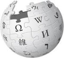 Dans la peau de Wiki